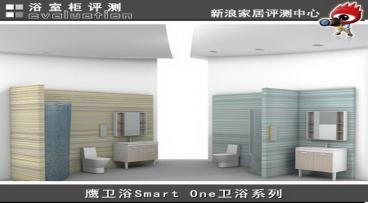 12_Smart_One_s.jpg