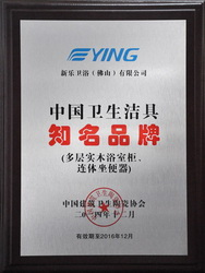 14_jie_ju_zhi_ming_pin_pai_s.JPG