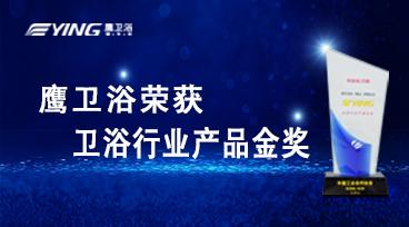 2018_jiangxiang_chuwei_FM