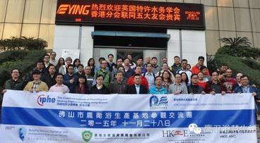 news_CIPHE_HKB_s.jpg