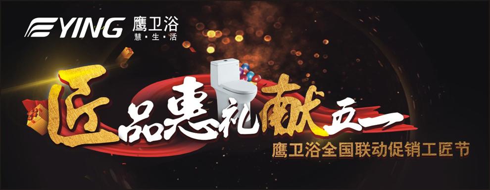精耕渠道 亮剑2017