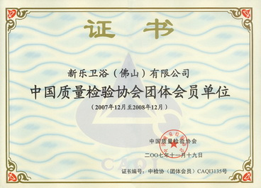 07_zhi_jiang_xie_hui_hui_yuan_dan_wei_s.jpg