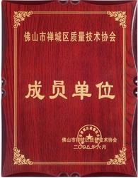 08_zhi_liang_ji_shu_xie_hui_cheng_yuan_s.jpg
