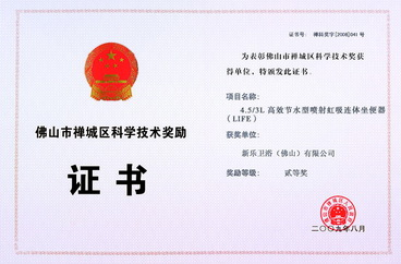 09_ke_ji_jiang_s.jpg