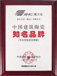 10_zhi_ming_pin_pai_s.jpg