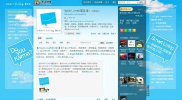 11_smart_zhi_lv_s.jpg