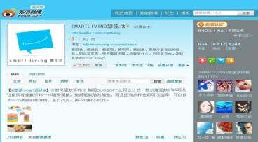 11_xing_chen_di_s.jpg