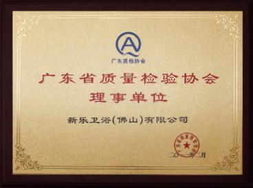 11_zhi_jiang_li_shi_dan_wei_s.jpg