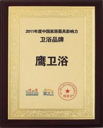11_zui_ju_ying_xiang_li_pin_pai_s.jpg