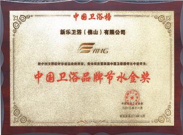 12_jie_shui_jin_jiang_s.jpg