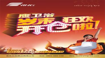 12_sui_mo_kuang_huan_s.jpg