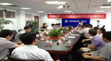 12_zhong_tie_qian_yue_s.jpg
