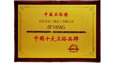 15_10da_wei_yu_pin_pai_s.jpg