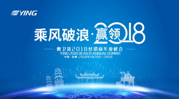 2018_nia_hui_s.jpg