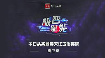 2018shouguanzhu