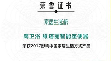 2018zhongchanxiai