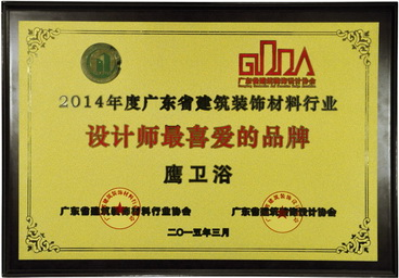 certificatio_15_zui_ai_m