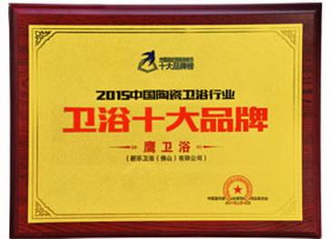 certification_15_10da_pin_pai_s