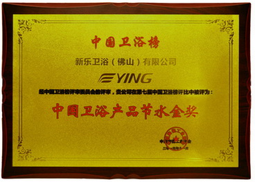 certification_15_jie_shui_jin_jiang_s