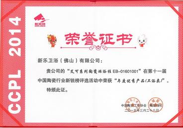 certification_15_rong_yu_xing_rui_m