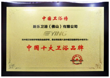 certification_16_10da_wei_yu_pin_pai_s.jpg
