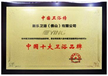 certification_16_10da_wei_yu_pin_pai_s.jpg
