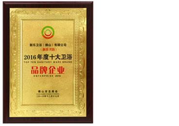 certification_16_pin_pai_qi_ye_s