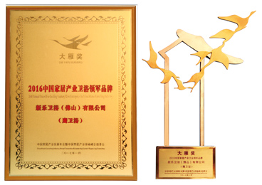 certification_17_da_yan_s.jpg