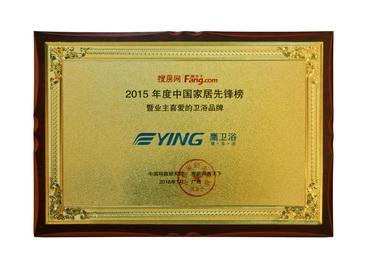 certification_2016_xian_feng_bang_s.jpg