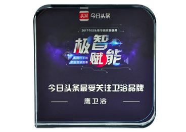 certification_jin_ri_tou_tiao_s.jpg