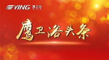 gaoya-zhujiang-jiancai-fenmian