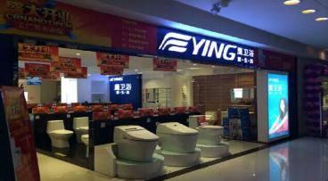 hong_xing_mei_kai_long_hun_nan_dian_s.jpg