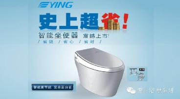jing_qiao_zhi_neng_ma_tong_s.jpg