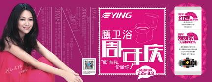 news_2015_zhou_nian_qing_s