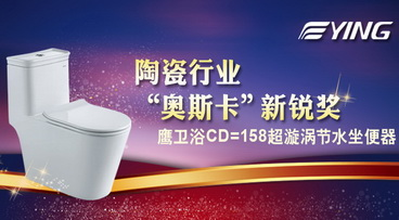news_2016_xin_rui_bang_s.jpg