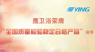 news_2016_zhi_liang_wen_ding_s.jpg