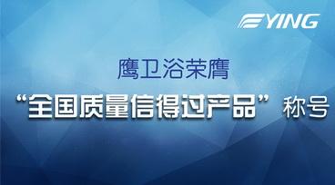news_2016_zhi_liang_xin_de_guo_s.jpg