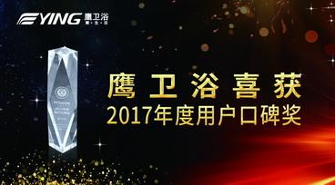 news_2018_kou_bei_s.jpg