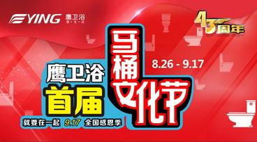 news_ma_tong_jie_s