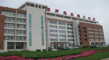 senior_office_huludaobeiganggongyeyuanqu_s