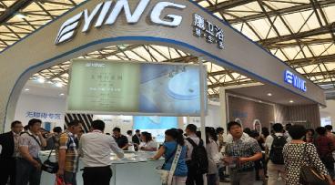 中国节水卫浴专家鹰卫浴 携高端新品亮相2014上海卫浴展
