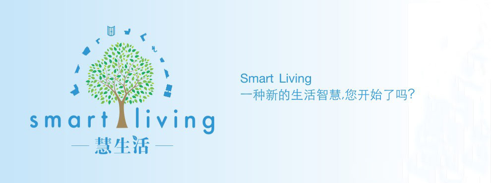 smart_living_b