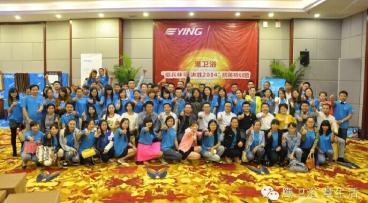 yun_nan_jing_ying_xun_lian_ying_s.jpg