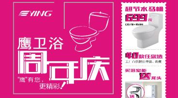 zhou_nian_qing_s.jpg